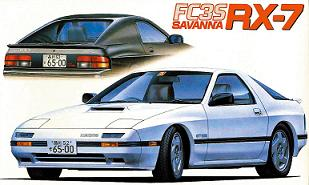 mazda rx7 series 4 and 5
