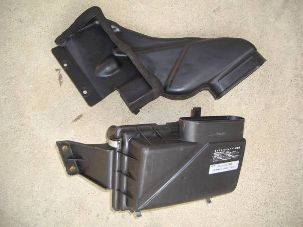 Nissan R34 Skyline RB25DET Factory Stock Airbox