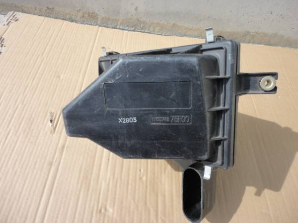 Nissan S15 200sx Silvia Stock Facotry Airbox SR20DET